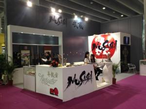 広州国際ビリヤード用品展示会