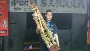 第55期名人位に小川徳郎選手獲得
