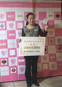 2016 全日本女子プロツアー第2戦  梶谷景美プロ