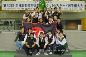 第52回都道府県対抗戦埼玉Aチームが来社