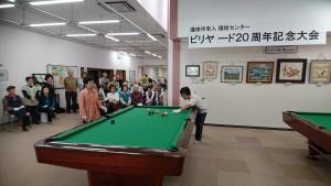 埼玉県蓮田市老人福祉センターでビリヤード大会 アダムジャパンで商品提供