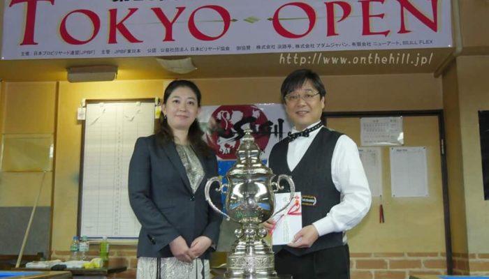 2017年 東京オープン スリークッション トーナメント 優勝 森 陽一郎プロ