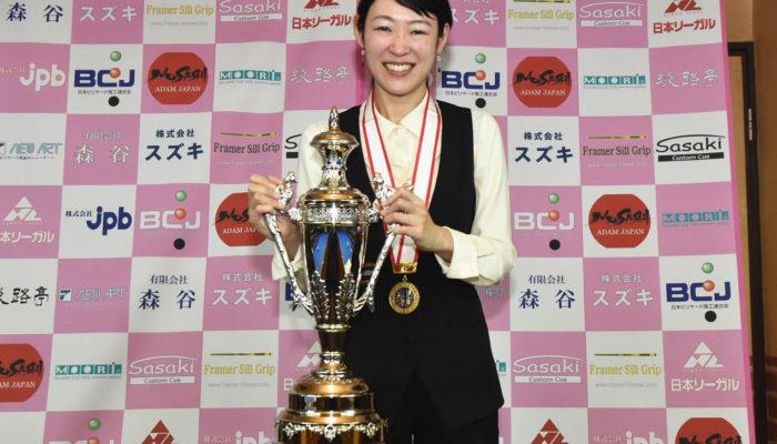 第24回全日本女子3C選手権大会、肥田緒里恵プロ3連覇