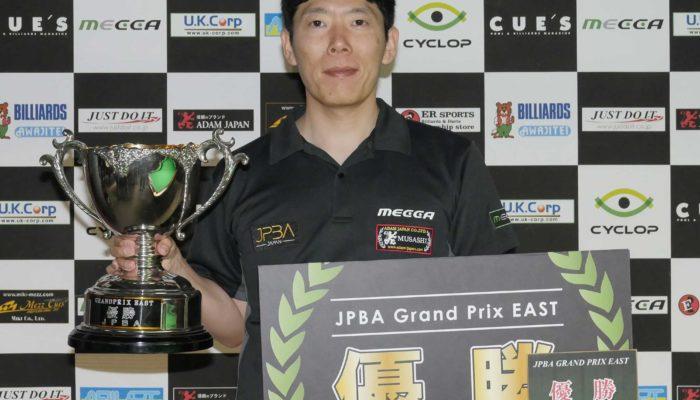 2017年GPイースト第4戦 アダム専属 西嶋大策プロ優勝