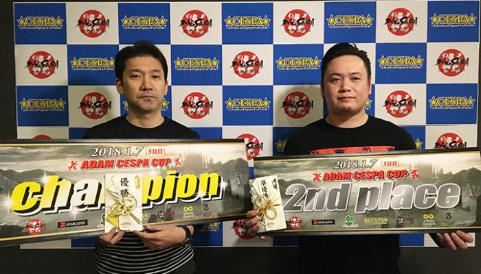 2018年 ADAM CESPA CUP 優勝は、鈴木 清司プロ(アダム専属)