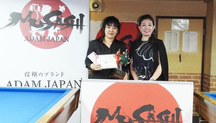 第19回 ADAM EMERALD CAP 優勝は東内那津美プロ