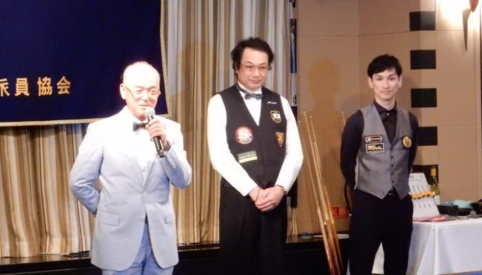 公益社団法人 日本外国特派員協会主催のビリヤードイベント開催
