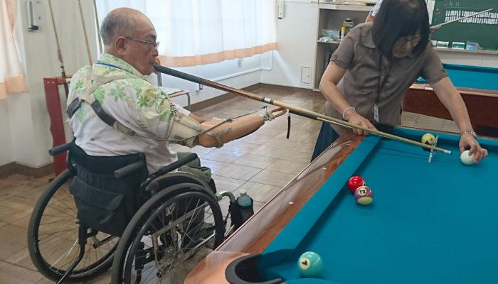 第1回 車椅子を利用する方及び同伴者限定ビリヤード講座