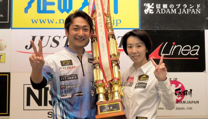 第32回北陸オープン優勝は男子・栗林 達プロ、女子・河原千尋プロ
