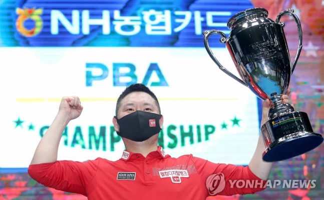 ソ・ヒョンミン選手が2021年・PBA選手権で優勝
