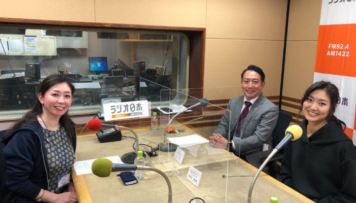 ラジオ日本「埼玉 彩響のおもてなし」出演(放送:2021年1月19日・火)