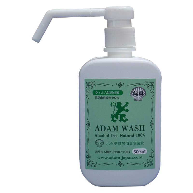 Adam Wash 500ml(除菌消臭スプレー)